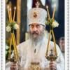 Різдвяне послання Предстоятеля Української Православної Церкви.