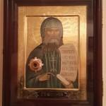 Преподобный Иоаннн Затворник Святогорский