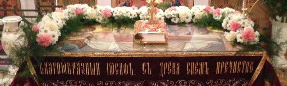 Фото храма пасха 2013