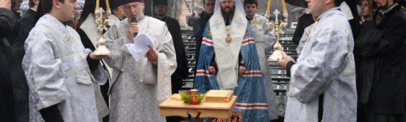 Настоятель протоиерей Владимир Терещук принял участие в заупокойной литие в День памяти жертв голодомора