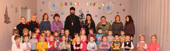 В ДНЗ № 663 состоялся праздник Святителя Николая