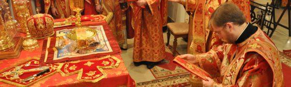 В нашем храме была совершена Божественная литургия архиерейским чином