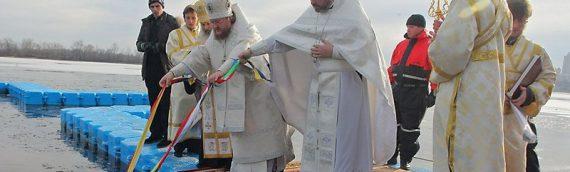 Настоятель принял участие в традиционном Великом освящении вод Днепра