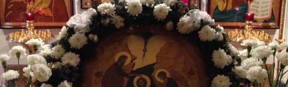 С праздником Крещения Господня!!!