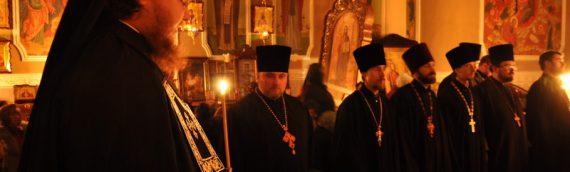 Епископ Боярский Феодосий совершил чтение второй части Великого покаянного канона в Оболонском районе столицы