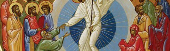 Поздравляем всех с праздником Воскресения Христова!!!