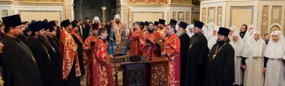 В Успенском соборе Киево-Печерской Лавры совершен молебен за мир в Украине
