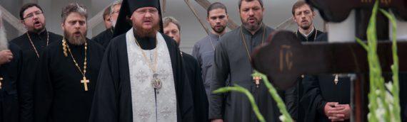 Епископ Боярский Феодосий провел собрание духовенства Северного викариатства
