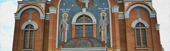 В нашем благочинии начал роботу православный молодежный клуб