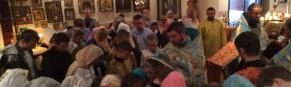 В нашем храме состоялся молебен перед началом нового учебного года
