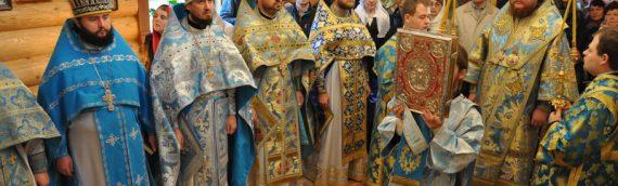 В день престольного праздника епископ Боярский Феодосий возглавил Божественную литургию в храме при 4-м роддоме Киева