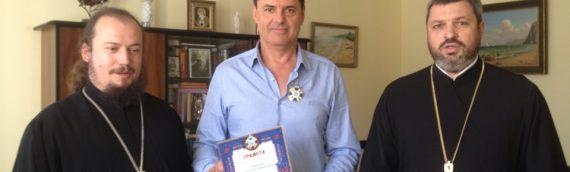 Директор Киевского городского центра репродуктивной и перинатальной медицины награжден орденом УПЦ