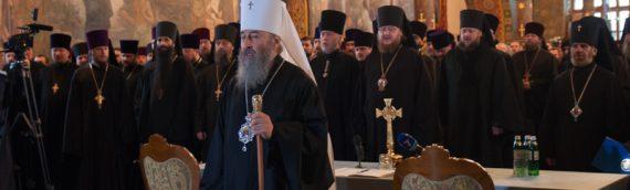 В Киево-Печерской Лавре под председательством Предстоятеля Украинской Православной Церкви состоялось Епархиальное собрание духовенства Киевской епархии