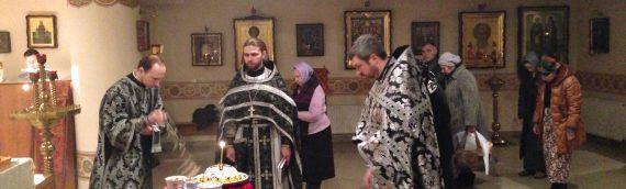Благочинный совершил Литургию Преждеосвященных Даров и молебен вмч. Феодору Тирону