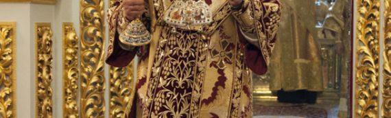 Предстоятель Украинской Православной Церкви молитвенно отметил юбилей святительского служения