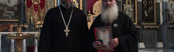 Настоятель Покровского храма удостоен высокой церковной награды