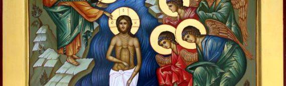 Поздравляем с праздником Крещения Господа Иисуса Христа