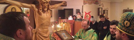 Освящение распятия в храме святых бессребреников Космы и Дамиана Римских.