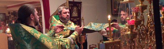 Праздник Пресвятой Троицы.