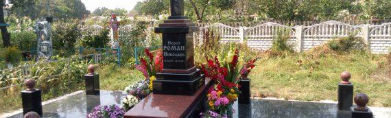 В храме св.безс. Космы и Дамиана Римских отметили годовщину с дня смерти убиенного иерея Романа.