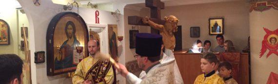 Праздник Преображения Господа Бога и Спаса нашего Иисуса Христа.