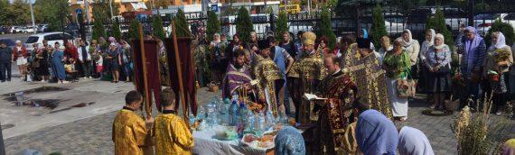 Праздник Происхождения Честных Древ Животворящего Креста Господня.