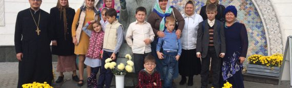 Дети нашей воскресной школы посетили музей Блаженнейшего Митрополита Владимира.