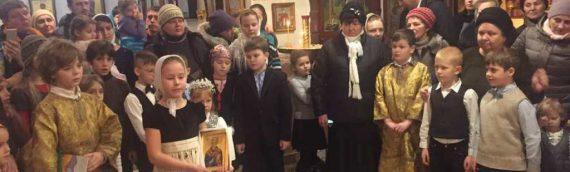 Выступление детей воскресной школы к дню святого Николая.