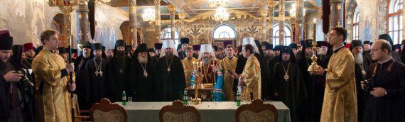 Клирики нашего храма посетили епархиальное собрание духовенства Киевской епархии.