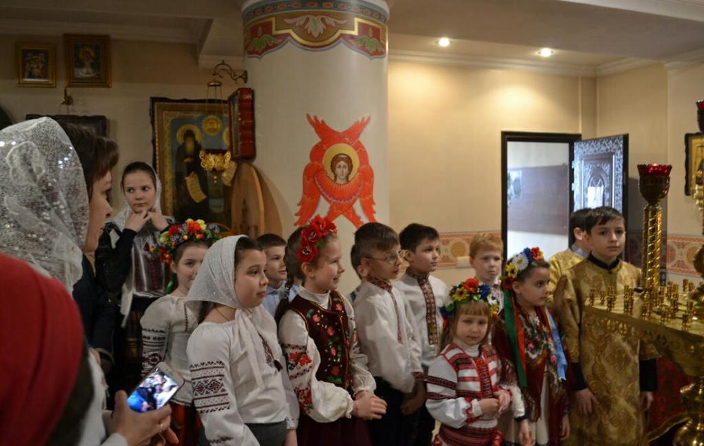 Поздравления от детей воскресной школы батюшке