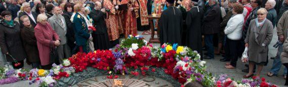 Епископат и духовенство Киева во главе с Предстоятелем совершили молитву по погибшим во Второй мировой войне.