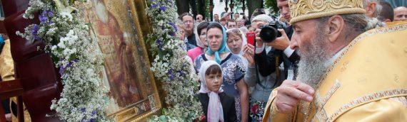 В Киево-Печресько0й Лавре молитвенно почтили память Крестителя Руси святого князя Владимира.