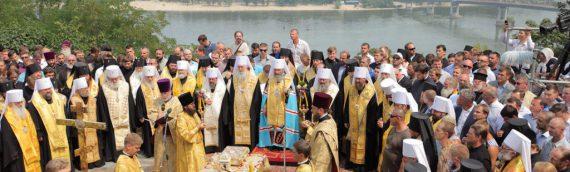 В Киеве 27-28 июля УПЦ проведет праздничные мероприятия в честь Дня крещения Руси.