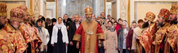 Настоятель храма принял участие в поздравлении Предстоятеля УПЦ по случаю праздника Пасхи.