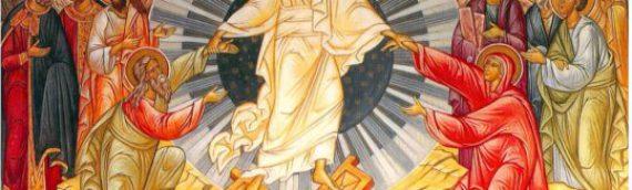 ПАСХА!!! СВЕТЛОЕ ХРИСТОВО ВОСКРЕСЕНИЕ!!!