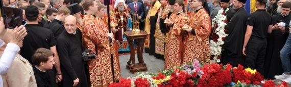 Духовенство нашего храма вместе с Предстоятелем УПЦ вознесли молитвы за упокой жертв Великой Отечественной войны.