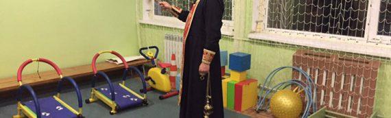 Освящение Детского сада.