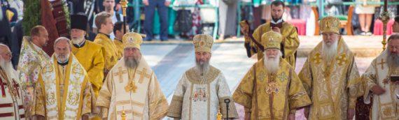 Духовенство и миряне Оболонского благочиния в день Крещения Руси молились вместе с Предстоятелем Церкви.