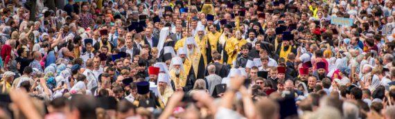 Духовенство и миряне Оболонского благочиния приняли участие в Крестном ходе по случаю 1030-летия Крещения Руси.
