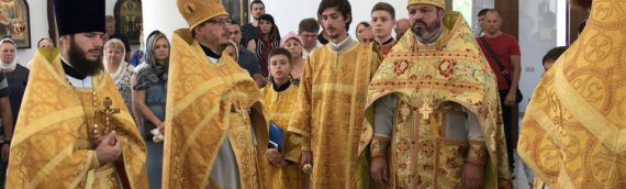 Третья годовщина со дня смерти убиенного иерея Романа Николаева.