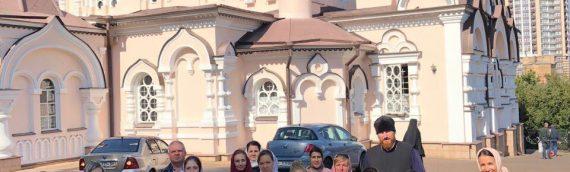 Дети воскресной школы совершили паломничество в Свято-Покровский монастырь.