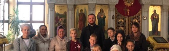 Дети воскресной школы совершили очередное паломничество.