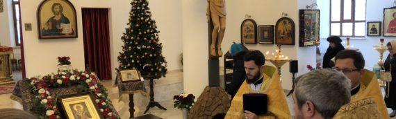 День памяти святителя Спиридона.