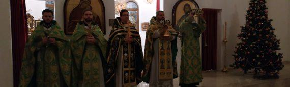 Духовенство и прихожане храма с молитвою встретили начало нового года.