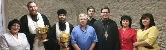Освящение «Киевской городской клинической больницы №8» и «Киевского городского консультативно-диагностического центра»