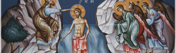 Крещение Господа Бога и Спаса нашего Иисуса Христа.
