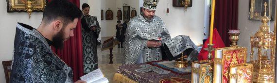 Перавя Литургия Преждеосвященных даров.