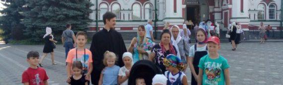 Дети воскресной школы совершили паломничество в Свято-Пантелеймоновский монастырь в Феофании.