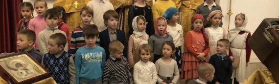 Воспитанники воскресной школы поздравили прихожан с праздником свтятого Николая.