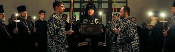 Архиепископ Феодосий совершил чтение Великого покаянного канона в сослужении духовенства Оболонского района столицы